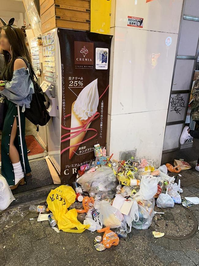garbage-shibuya-halloween21