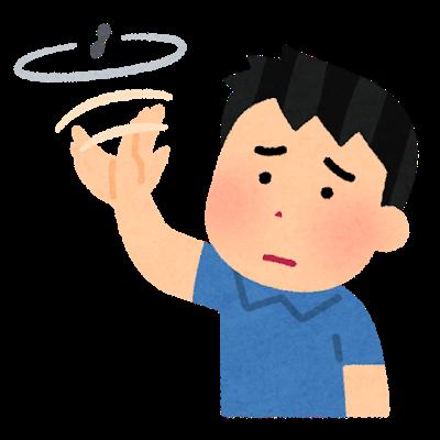 bug_mushi_oiharau