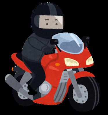 バイク「10万です、車と同じ速度出せます、その辺止めれます、すり抜けできます」