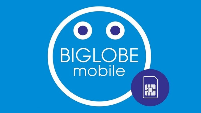 biglobe-m