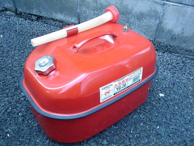 ガソリン購入しようとしたら携行缶へ販売禁止とか言われたんだが・・・