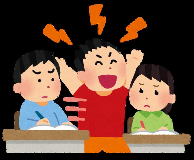 発達障害や情緒障害の子どもが全国で10%を超え・・・ ^ν^