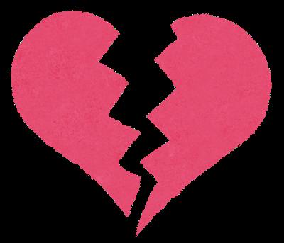 shitsuren_heart