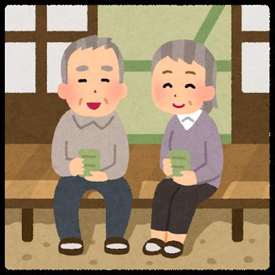fufu_engawa2