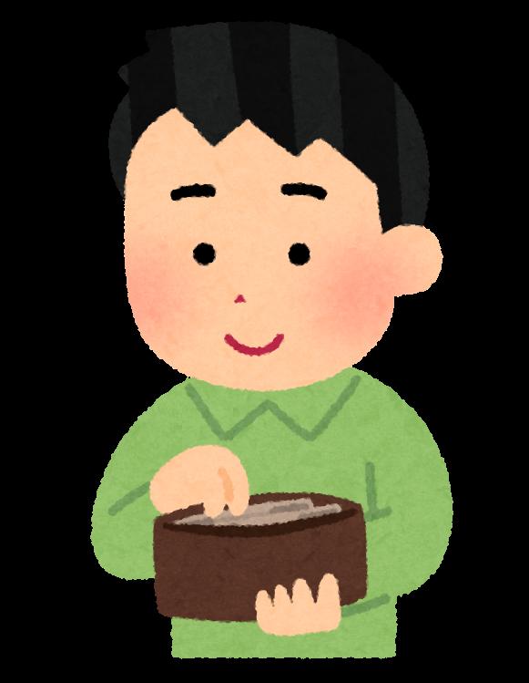 money_saifu_man