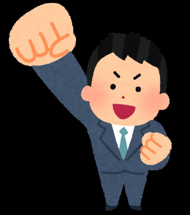 日本国民「正社員以外カス!!!身を削って働くぞ!!!独身はゴミ!!!結婚して子供作らなきゃ!!!」