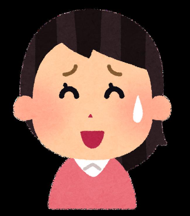 pose_nigawarai_woman