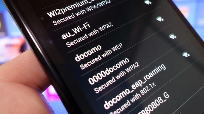 docomo-Wi-Fi