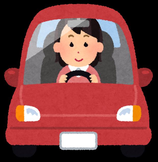 car_woman01_smile