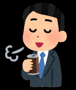【悲報】缶コーヒー、消える…。コロナでオフィス自販機の売上激減、家庭では缶コーヒー飲まず…