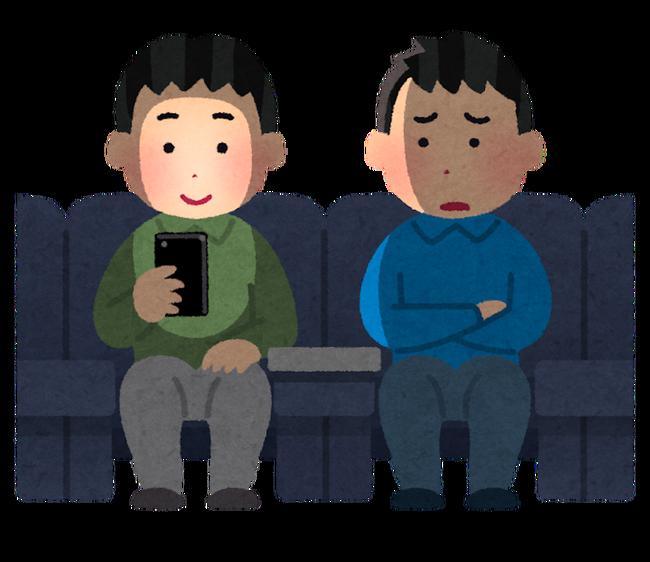 映画館での三大ガイジ「袋ガサガサガイジ」「スマホチェックガイジ」