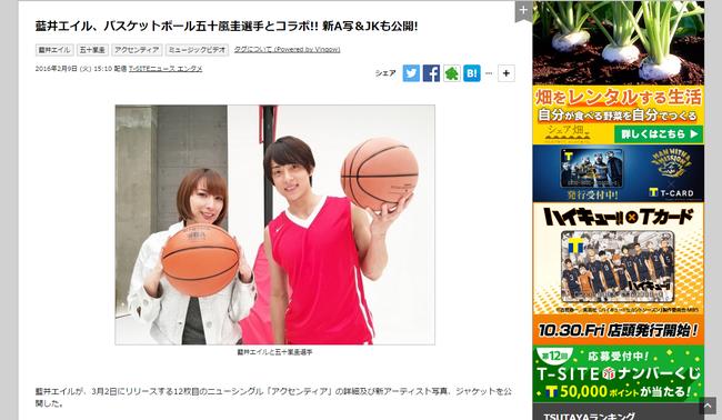 jp_news_j-pop_i_27682467_