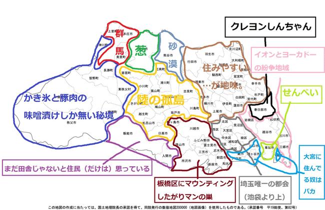 saitama_chizu_01-768x498