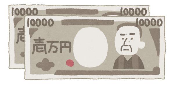 money_10000