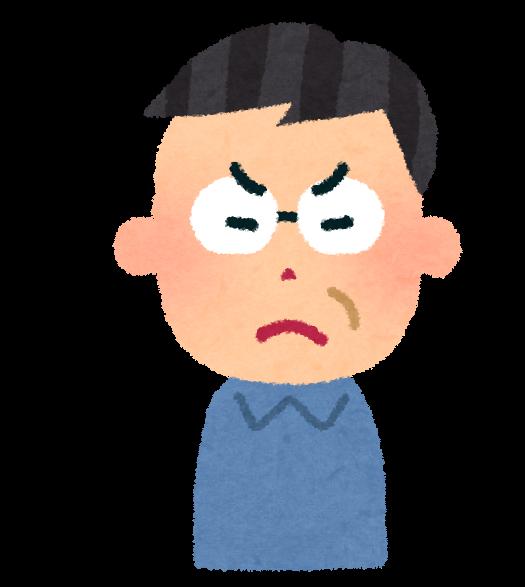 ojisan1_angry (1)