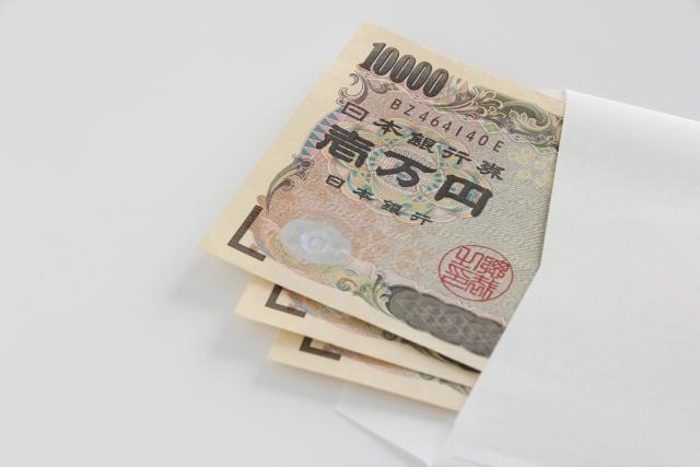 30000-yen