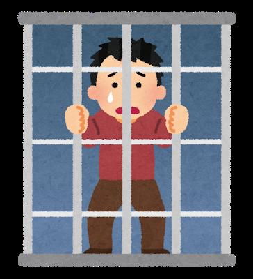 【画像】YouTuber「へずまりゅう」さんに懲役15年の可能性wwwwwwwww