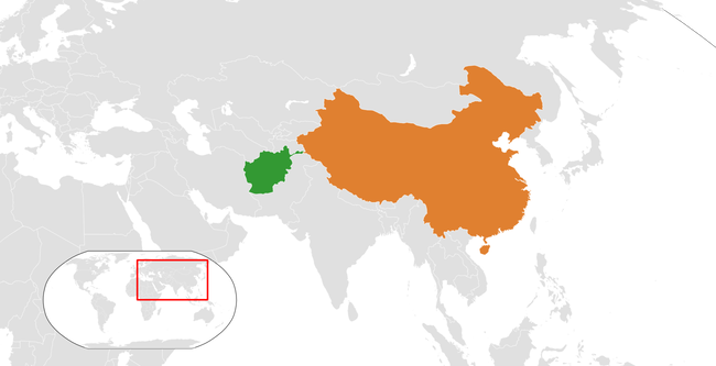 1920px-Afghanistan_China_Locator