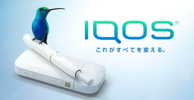 iqos-main-image