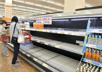 これ東京の時より酷くないか? 「水、食料を」買い物客殺到 品切れ相次ぐ 義理と人情どこいった?