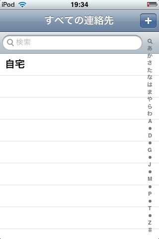 20091016iphone320x480 (39)