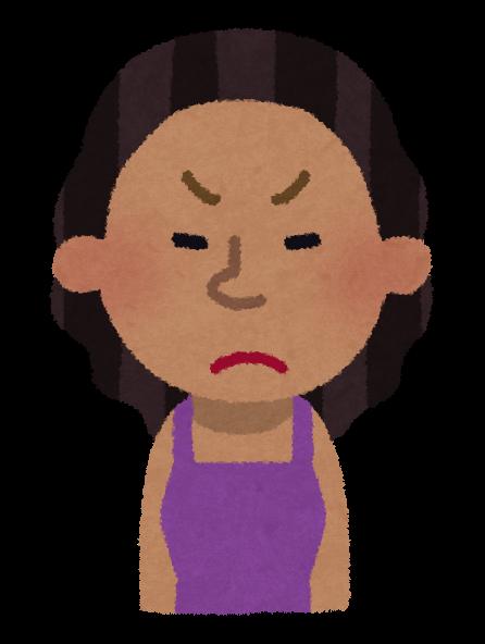 blackwoman1_angry