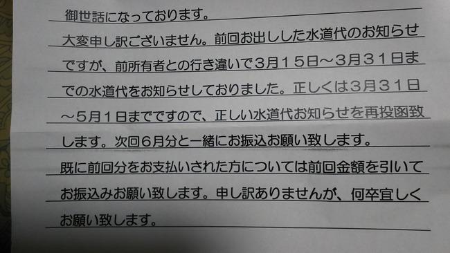 news4vip_1494618946_8001
