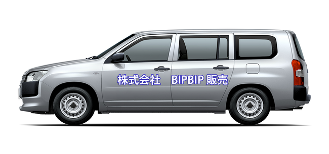 bipcarc