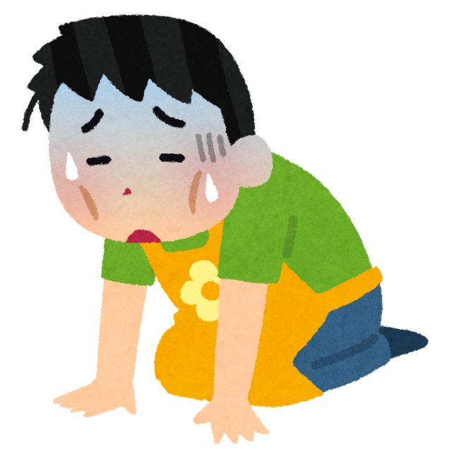 karou_hoikushi_man