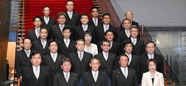 【朗報】菅内閣、新婚手当60万支給