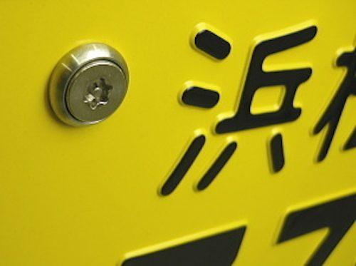 numberplate_yellow-500x373