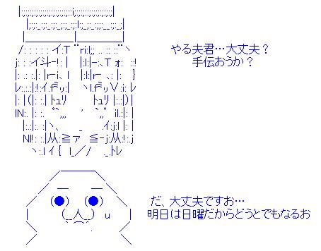 7ef14e7f2016b189e01fa19e65e5ff62