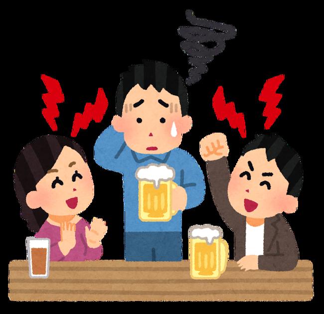 【35♂】童貞ワイ、結婚していないことを会社の飲みでマジ説教される
