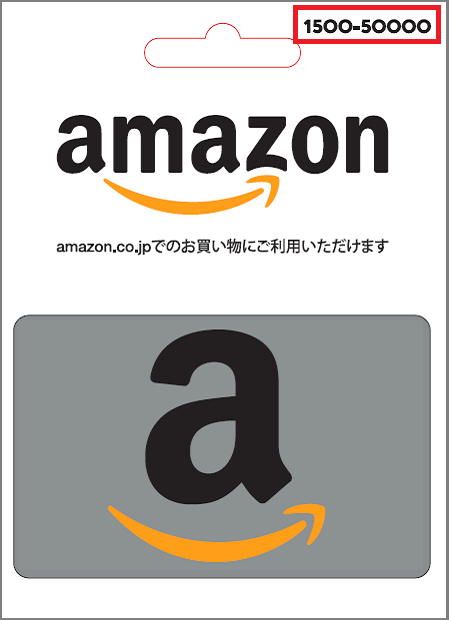 Non-Kyushu_up_2._CB480999464_.png988436_