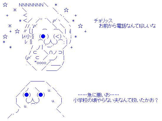 bbb4b2b3c251763f766902095bf2eb59