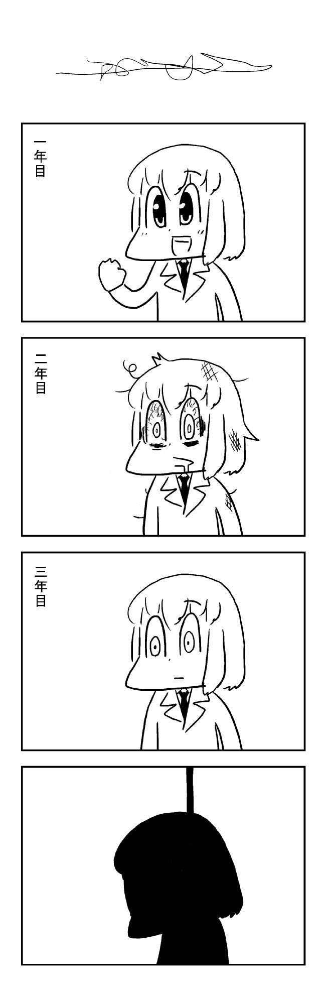 YNM4M7L