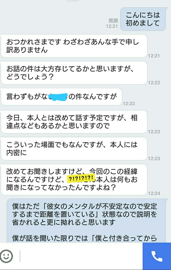 news4vip_1491072143_4601