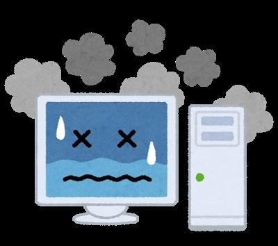 computer_desktop_bad