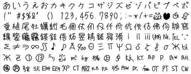 skauraikouichi03