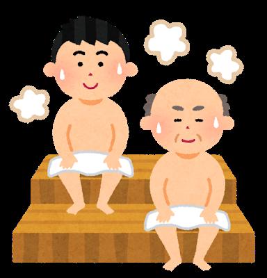 ofuro_sauna_man
