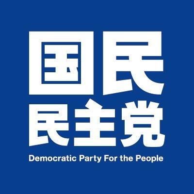「自民党にお灸をすえる」 ← お灸をすえるくらいなら丁度いい!と思って民主党に投票したバカ日本人