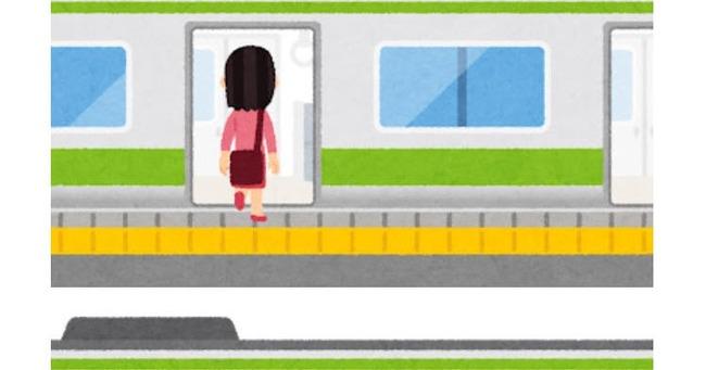 thumbnail_train_woman