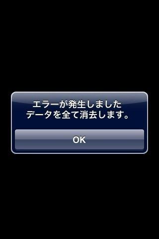 20091016iphone320x480 (76)