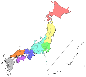 350px-Regions_and_Prefectures_of_Japan_no_labels.svg