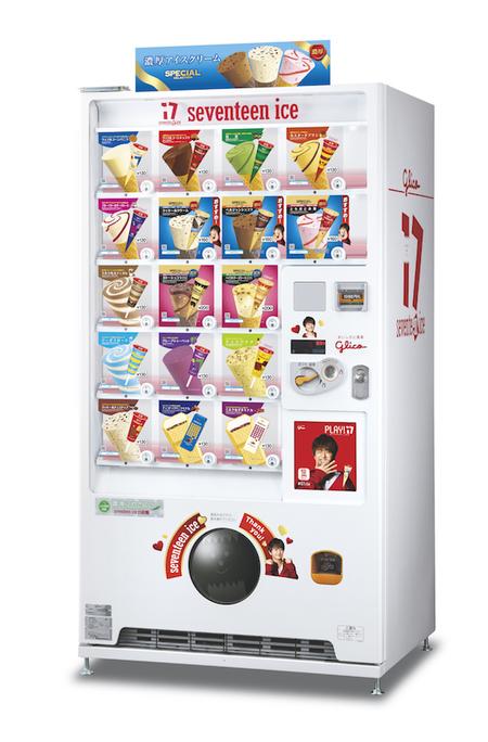 アイスクリームの自動販売機で買うアイス、なんJ民の87が驚異の一致を見せる!!!