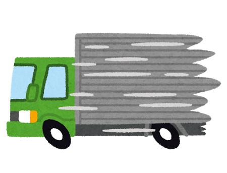 isogu_truck