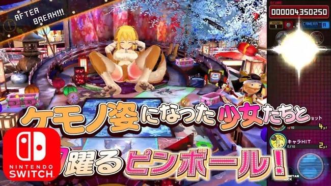 【悲報】任天堂さん、小学生相手にとんでもないゲームソフトを発売してしまうWWWWWWWWWWW
