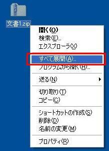 etc_6-3