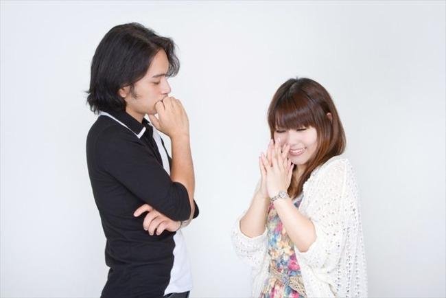N745_onegaiyurushite_TP_V_R