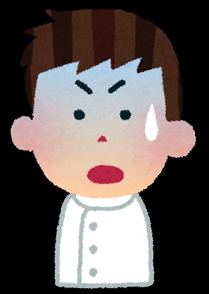 nurse_man2_shock